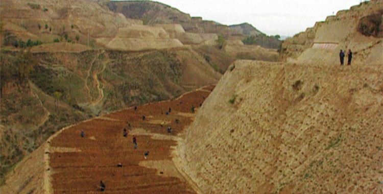 Before Restoration, Loess Plateau, China